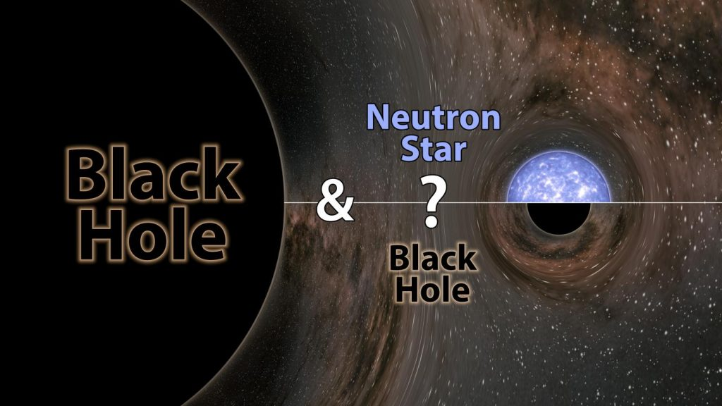 Too heavy to be a neutron star, too light to be a black hole